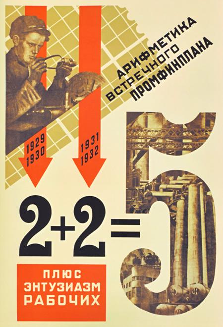 Stalin Propaganda Posters 5 Year Plan