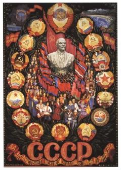 CCCP-USSR