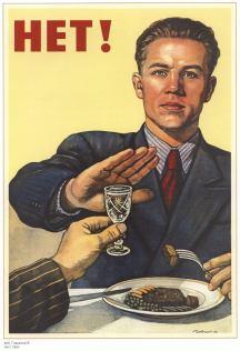 posters-propaganda-union-sovietica-urss-cccp-rusia-comunista-5250-MLA4278371092_052013-F